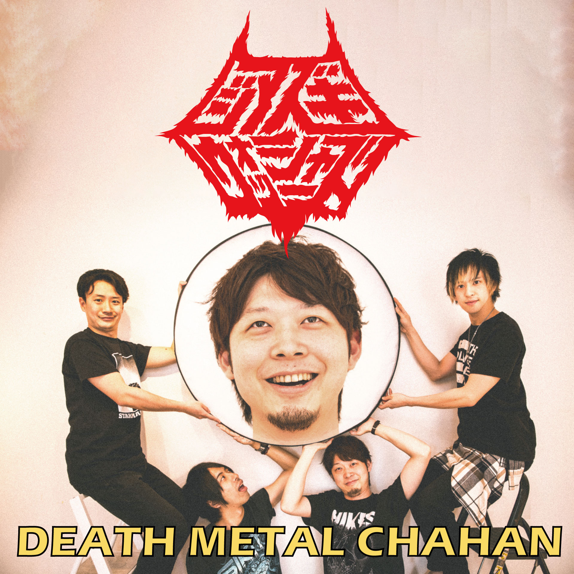 Death Metal Chahan